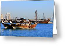 Dhows In Doha Bay Greeting Card