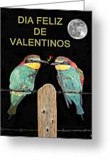 Dia Feliz De Valentinos Bee Eaters Greeting Card