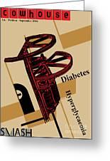 Diabetes No. I Greeting Card