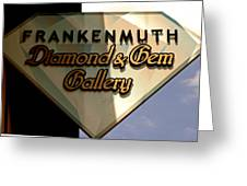 Diamond And Gem Gallery Greeting Card