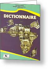 Dictionary Of Negroafrican Celebrities 1 Greeting Card