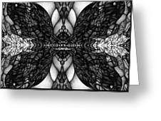 Didgitized Ballpoint Butterfly Effect Greeting Card