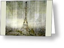 Digital-art Paris Eiffel Tower Geometric Mix No.1 Greeting Card