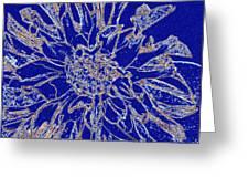 Digital Drawing 2 Greeting Card