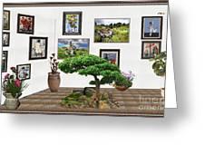 Digital Exhibition _ Bonsai 22 Greeting Card
