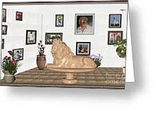 Digital Exhibition _  Sculpture Of A Lion Greeting Card