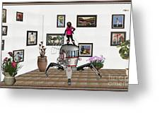 Digital Exhibition 421 Greeting Card