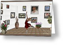 Digital Exhibition _dancing Girl 221 Greeting Card