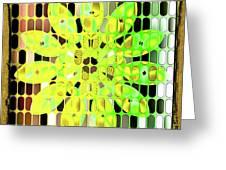 Digital Floral Greeting Card