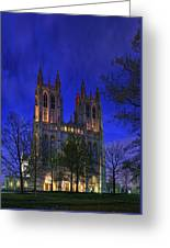 Digital Liquid - Washington National Cathedral After Sunset Greeting Card by Metro DC Photography