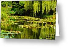 Digital Paining Of Monet's Water Garden  Greeting Card