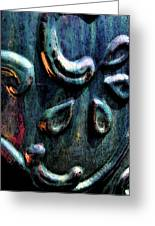 Digital Painting Abstract Blue 2364 Dp_2 Greeting Card