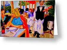 Diners At La Lutetia Greeting Card by Rusty Woodward Gladdish