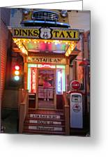 Dinks Taxi 1 Greeting Card
