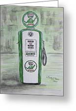 Dino Sinclair Gas Pump Greeting Card