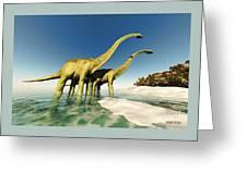 Dinosaur World Greeting Card