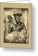 Dionysus Sepia Old Greeting Card