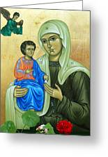 Discalced Carmelite Painting Greeting Card