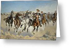 Dismounted The Fourth Troopers Moving The Led Horses Greeting Card
