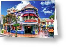 Disney Clothiers Main Street Disneyland 01 Greeting Card