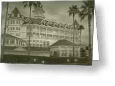 Disney World The Grand Floridian Resort Vintage Greeting Card