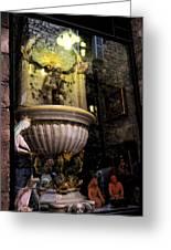 Display Window - Assisi - Italy Greeting Card
