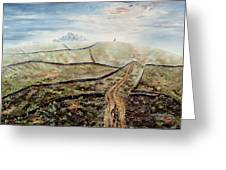 Distant Journey Greeting Card