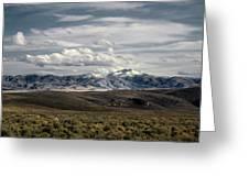 Distater Peak Road -february-0723-r1 Greeting Card