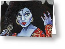 Diva Diana Greeting Card