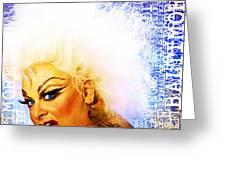 Divine 2 Greeting Card