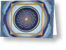 Divine Feminine - Cathedral Series Greeting Card