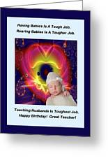 Divine Heart/bigstock - 92883674 Baby Greeting Card
