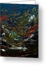 Diving The Reef Series - Sea Floor Abstract Greeting Card
