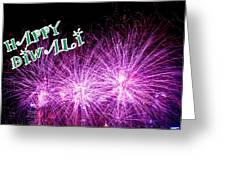 Diwali Greetings Card Greeting Card