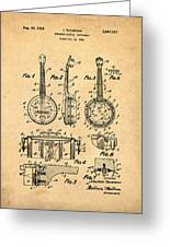 Dixie Banjolele Patent 1954 In Sepia Greeting Card