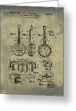 Dixie Banjolele Patent 1954 In Weathered Greeting Card