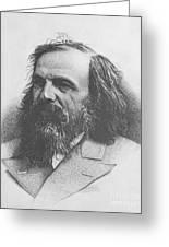 Dmitri Mendeleev, Russian Chemist Greeting Card