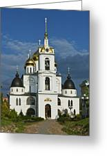Dmitrov. Assumption Cathedral. Greeting Card