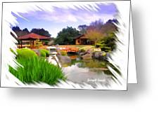Do-00007 Japanese Gardens Greeting Card