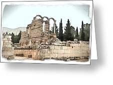 Do-00306 Old Ruins In Anjar Greeting Card