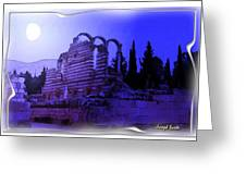 Do-00307 Moon On Anjar Ruins Greeting Card