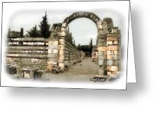 Do-00309 Arcade In Anjar Greeting Card