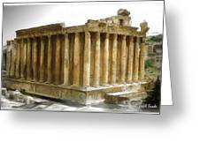 Do-00311 The Temple Of Bacchus Baalbeck Greeting Card