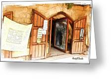 Do-00345 Display Door In The Souk Of Byblos Greeting Card