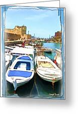 Do-00347 Boats In Byblos Port Greeting Card