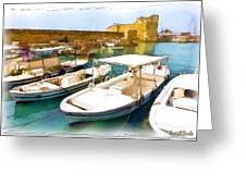 Do-00350 Byblos Port Greeting Card