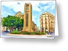 Do-00358 The Clock Tower Greeting Card