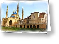 Do-00362al Amin Mosque And St George Maronite Cathedral Greeting Card