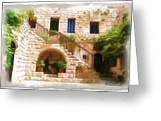Do-00374 Old Building In Deir El-kamar Greeting Card