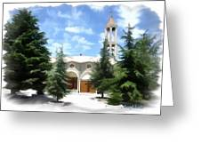 Do-00460 St Charbel Church Greeting Card